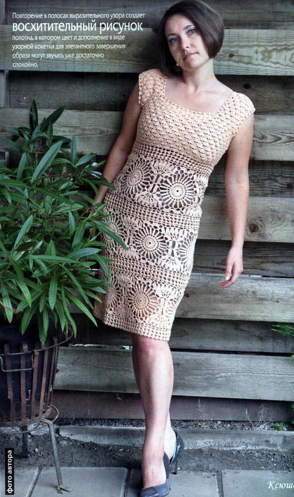Вяжем крючком платье для начинающих